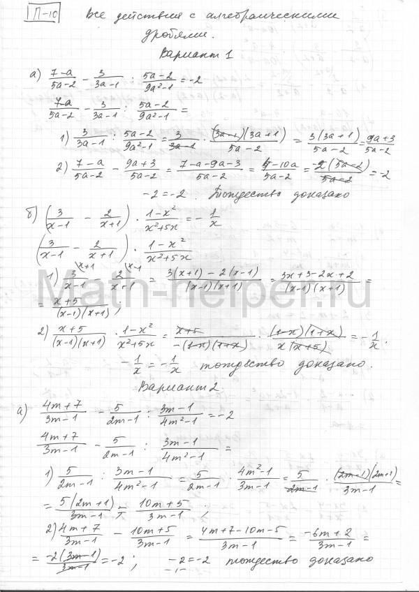 Решение к задачам 8 класс карп сводка и группировка в статистике решение задач