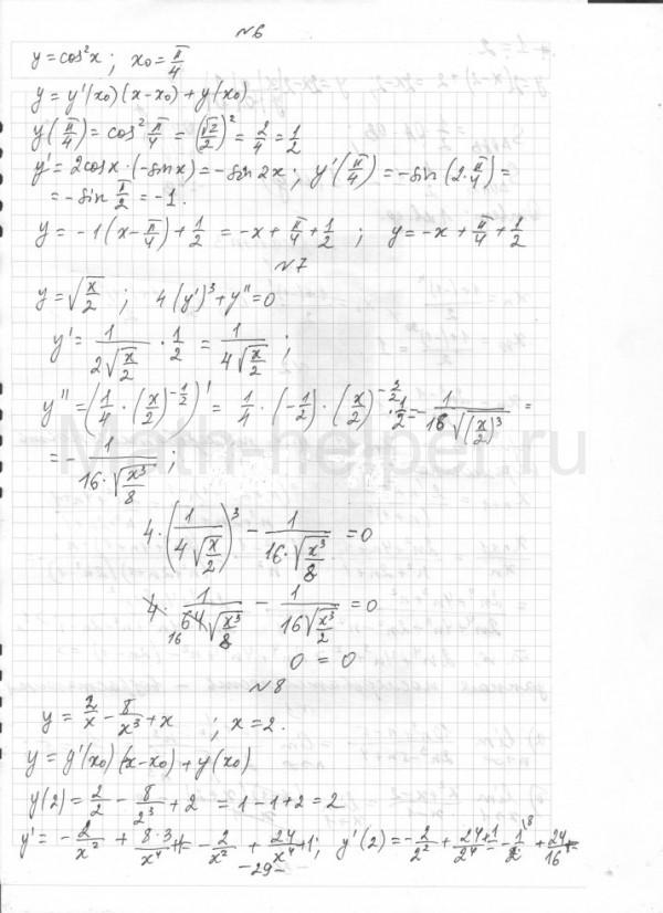 10 класса решебник глизбурга работы контрольные
